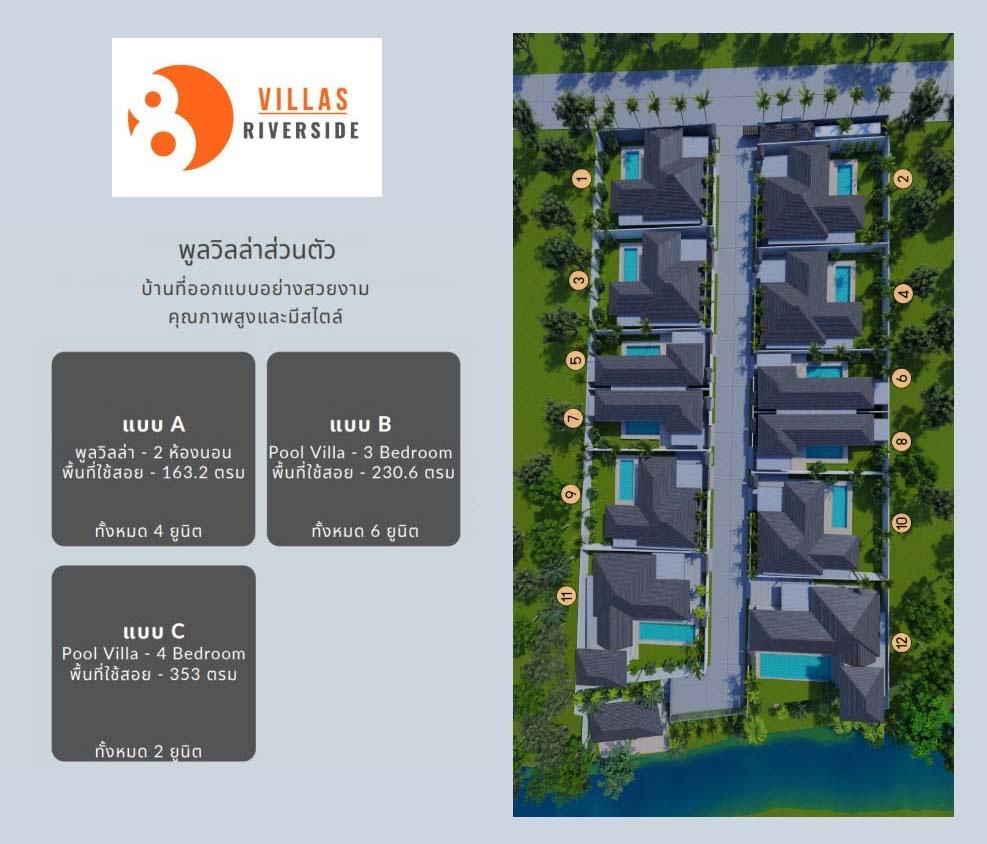 riverside-layout-thai
